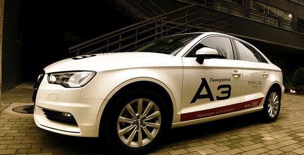 audi-a3-limousine-side
