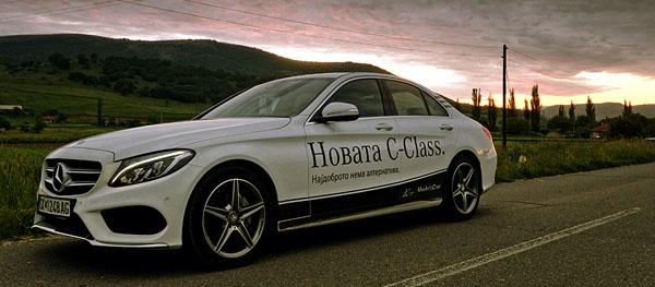 mercedes-benz-c-class-front-road