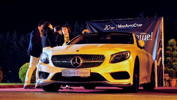rodenden-mak-autostar-s-coupe